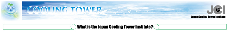 What is the Japan Cooling Tower Institute?